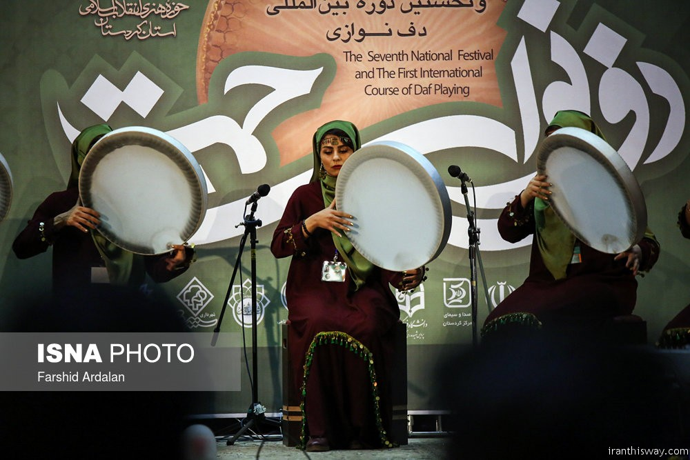 Photo: The 7th Daf festival held in Sanandaj