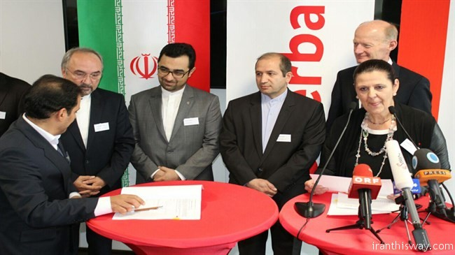Iran signs deals with Danish, Austrian banks