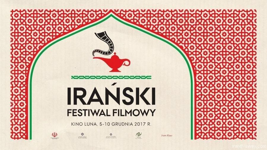 Iranian film festival in Warsaw