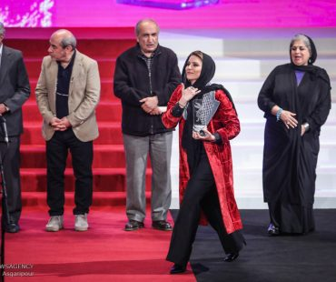 Photo: 36th Fajr Film Festival winners honored