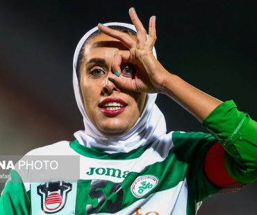 Iran women football Pro league