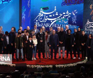 Iran's 38th Fajr Film Festival Ended in Tehran