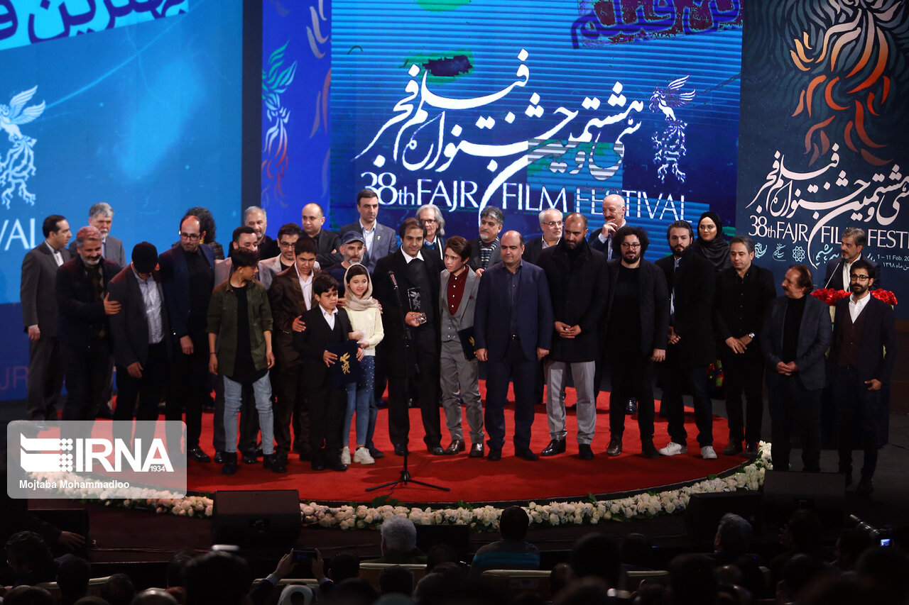 Iran's 38th Fajr Film Festival Ended in Tehran