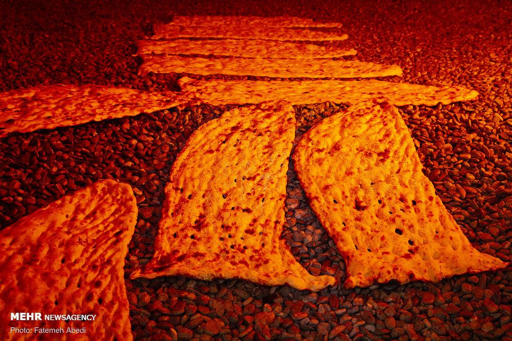 """Sangak"", Iranian Bread"