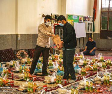 Ramadan in Iran with Coronavirus