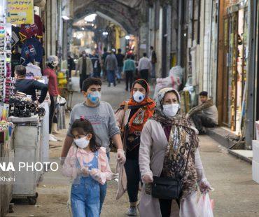 Photo/ Social Distancing in Iran