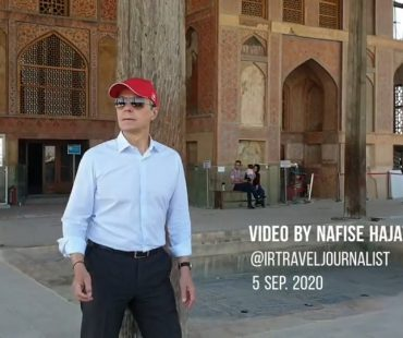 Video| Swiss FM visited Isfahan