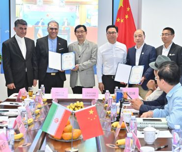 Iran, China launch joint industrial center