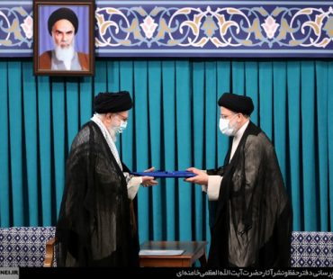 Iran's SL endorses President-elect Ebrahim Raisi's decree
